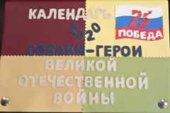 Мухамадиев-Артур-1-место-4